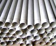 Plastic_pipes.jpg
